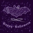 Feliz Halloween — Vector de stock  #50720025
