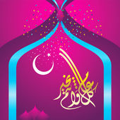 Eid mubarak — Vetorial Stock