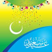 Eid Mubarak — Wektor stockowy