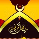 Ramadan Kareem — Stock Vector #28351523