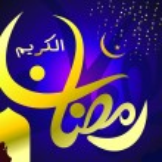 Ramadan Kareem — Stock Vector #28358741