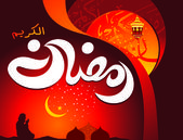 Ramadan Kareem — 图库矢量图片