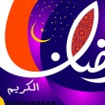 Ramadan Kareem — Stock Vector #28361797