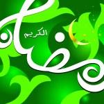 Ramadan Kareem — Stock Vector #28360429