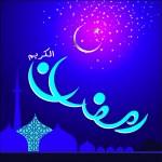 Ramadan Kareem — Stock Vector #28361011