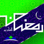 Ramadan Kareem — Stock Vector #28361591