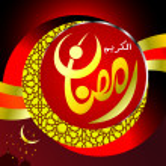 Ramadan Kareem — Stock Vector #28361869