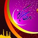 Ramadan Kareem — Stock Vector #28365527