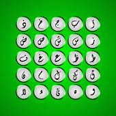 Arap alfabesi — Stok Vektör