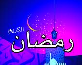 Ramadan Kareem — Stockvector