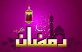 Ramadan Kareem — Stock Vector