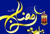 Ramadán kareem — Vector de stock