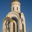 Church of St. George on Poklonnaya Hill — Stock Photo #13536145