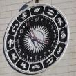 ������, ������: Unusual clock in Sochi