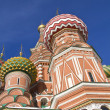 Stock Photo: Domes of Saint Basil cathedral