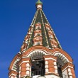 Foto Stock: Bell tower of Saint Basil cathedral