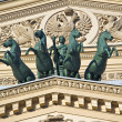 Stock Photo: Fronton of the Moscow Big Theatre