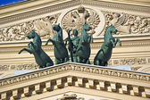 Fronton of the Moscow Big Theatre — Stock Photo