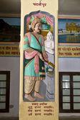King Ashoka in Bharat Mandir — Stock Photo