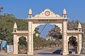 Gate of Spiritual scool of Aryan girls in Porbandar  — Stock Photo