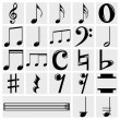 Vector music note icons set on gray — Imagens vectoriais em stock