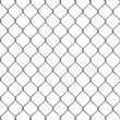 Royalty-Free Stock Photo: Wire fence