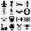 Fitness and sports vector icon set.  — Stock Vector