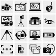Stock Vector: Photo vector icons set on gray