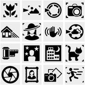 Photo vector icons set on gray. — Stock Vector
