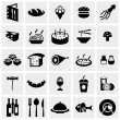 Food vector icon set on gray — Stock Vector