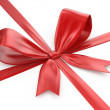 Shiny red ribbon — Stock Photo #38810845