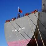 Bulk carrier stern — Stock Photo
