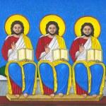 ������, ������: Holy trinity