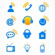 Business signal collection icon. — Vettoriale Stock