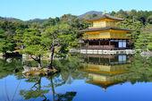 Kinkakuji Temple (The Golden Pavilion) in Kyoto, Japan — Stock Photo