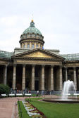 Kazan Cathedral, St. Petersburg — Stock Photo