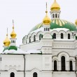 Kyev Pechersk Lavra — Stock Photo