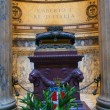 Stock Photo: Tomb of Umberto I in Pantheon
