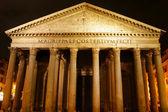 The facade of the Roman Pantheon at night — Stock Photo