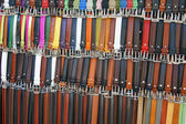 A lot of colorful leather straps — Stock Photo