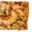 A square piece of pizza — Stock Photo #12179559