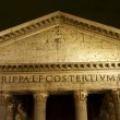Roman pantheon — Stock Photo
