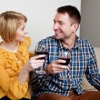Young couple drinking wine — Stock Photo #25788273