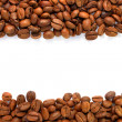 Coffee beans — Stock Photo #12166382