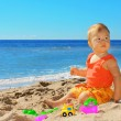 Stock Photo: Child on the shore