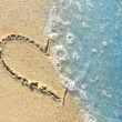Stock Photo: Heart in sand