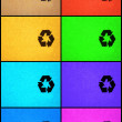 Recycling symbol on white background - Stockfoto