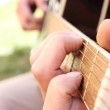 Guitar — Stock Photo #13831810