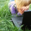 Girl with laptop — Stock Photo #14249245