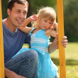 Father with his daughter in the frame - Stock Photo